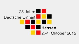 Das Bfdt Beim Tag Der Deutschen Einheit Am 3 Oktober In Frankfurt