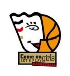 Logo: Come on girls, let´s play Basketball